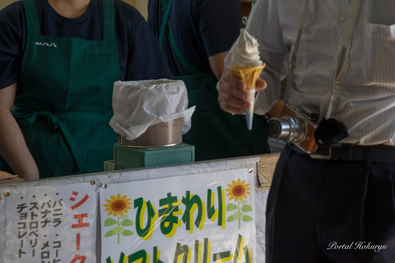 ひまわりナッツ入りひまわりソフトクリーム
