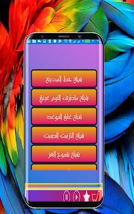Shailat Sultan Al Breiki - náhled