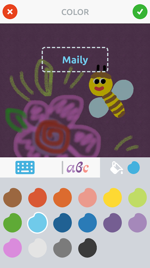 Maily: screenshot