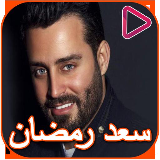 Download ramadan songs.