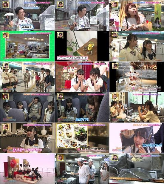 (TV-Variety)(720p) SKE48 むすびのイチバン! ep22 170918