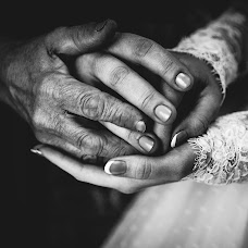 Wedding photographer Vitaliy Verkhoturov (verhoturov). Photo of 26.11.2018