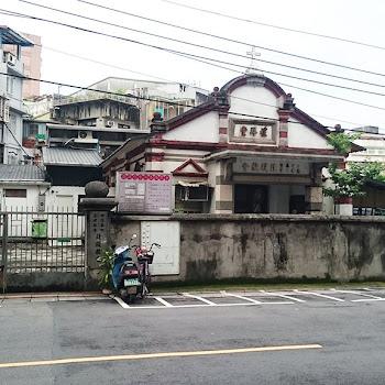 台灣基督長老教會北投教會禮拜堂