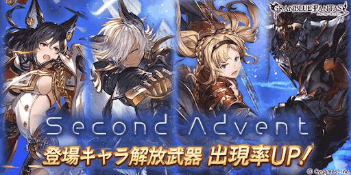Second Advent