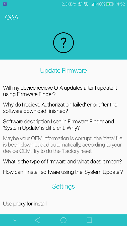 Firmware Finder- screenshot