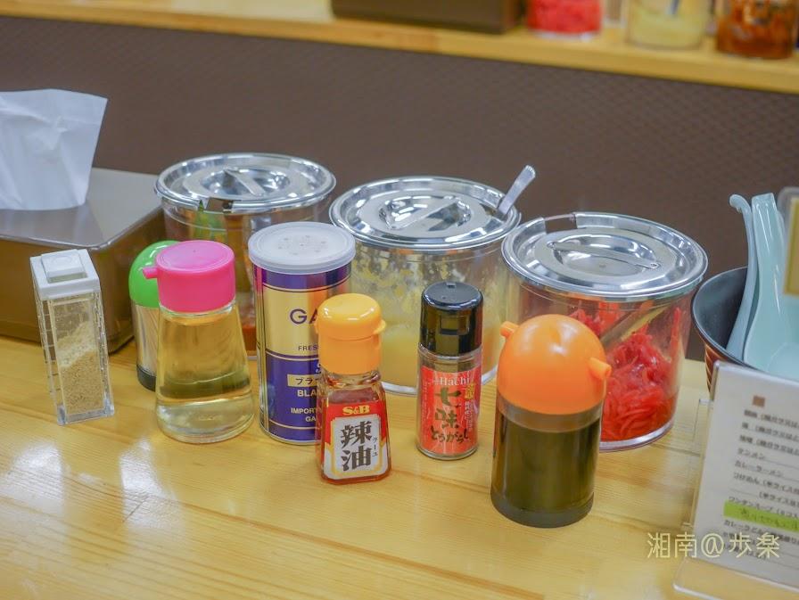 ラーメンJUNJI:藤沢市 テーブルコンディメント