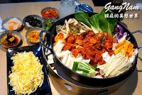 GangNam 首爾韓鍋