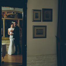 Wedding photographer Evgeniya Motasova (motafoto). Photo of 24.01.2016