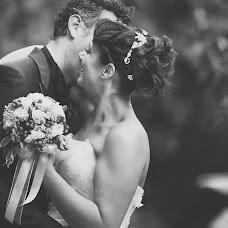 Wedding photographer Feliciano Cairo (felicianocairo). Photo of 04.08.2016