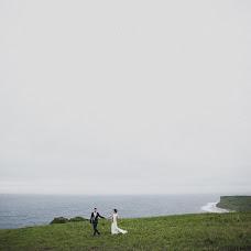 Wedding photographer Natasha Konstantinova (Konstantinova). Photo of 08.11.2016
