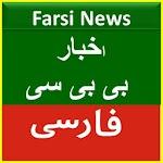 Farsi News-All in One Icon