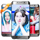 Download Full HD Momoland Nancy Wallpaper For PC Windows and Mac