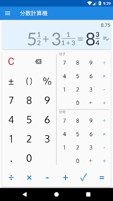 [最も人気のある!] 電卓 足し算 問題 - Fuutou-sozai