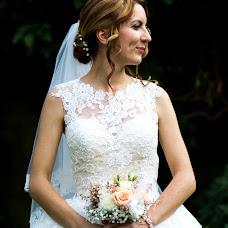 Wedding photographer Patrícia Bíró (biropatricia). Photo of 12.07.2018