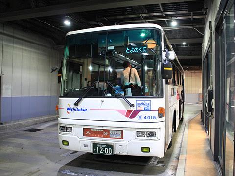 西日本鉄道「とよのくに号」スーパーノンストップ便 4015 博多BT改札中