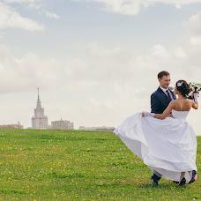 Wedding photographer Eduard Kachalov (edward). Photo of 19.10.2016