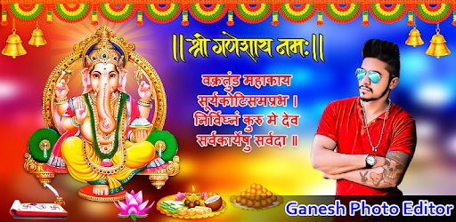 Decorate your photo with ganesh frames and editor filter striker and much more.