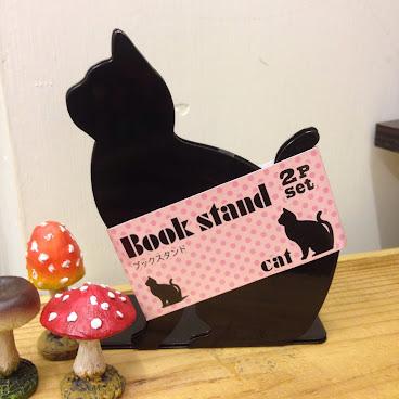 Cat Book stand