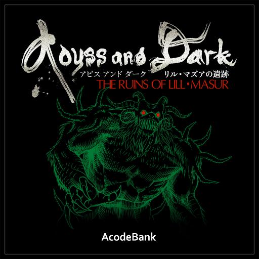 角色扮演のAbyss and Dark #1 リル・マズアの遺跡 LOGO-記事Game
