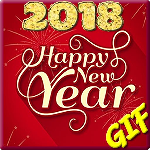 New Year GIF 2018