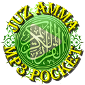 JUZ AMMA MP3 POCKET icon