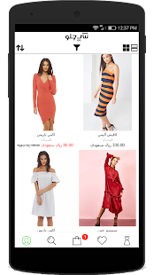 Shy7lo Fashion Online Shopping - náhled