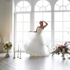 Wedding photographer Aleksandra Sokolova (lovelove1990). Photo of 05.05.2016