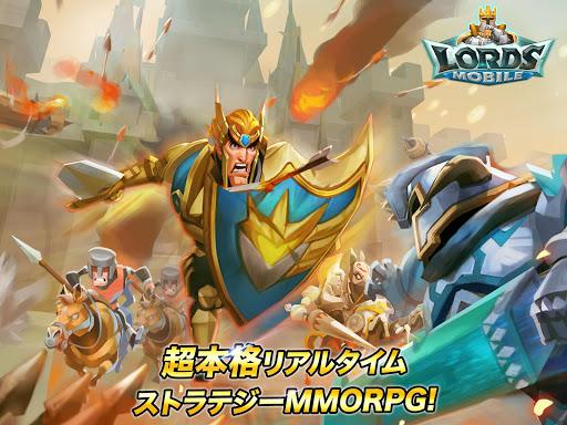 玩策略App|ロードモバイル【本格リアルタイムストラテジーMMORPG】免費|APP試玩