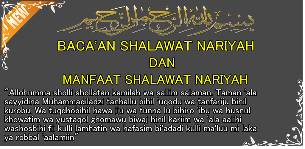Download Bacaan Shalawat Nariyah Apk Latest Version 10 For