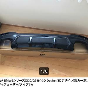 5シリーズ セダンのカスタム事例画像 YUKI322さんの2020年10月02日07:37の投稿