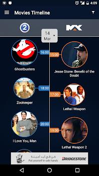 MBC Movie Guide