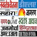 UP Newspaper - Web & E-Paper icon