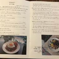 Poffertjes Cafe'荷蘭小鬆餅(長安店)