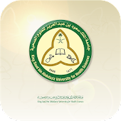 KSAU-HS SiS Mobile Application