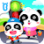 Little Panda Travel Safety file APK for Gaming PC/PS3/PS4 Smart TV