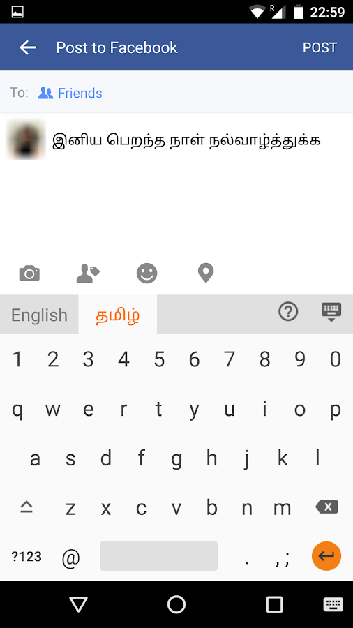 Lipikaar Tamil Keyboard- screenshot