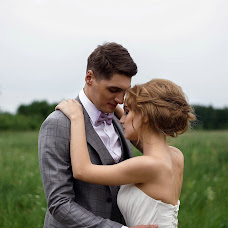 Wedding photographer Aleksandr Morsin (AlexandrMmorsin). Photo of 13.04.2017