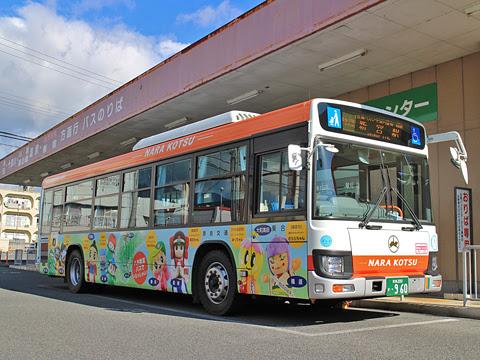 奈良交通「八木新宮線」 ・960 五條バスセンターにて その1