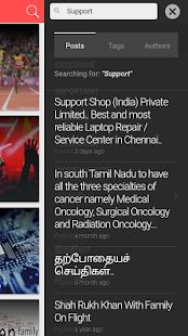 Parivu News screenshot