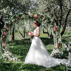 Wedding photographer Aleksandr Gulko (AlexGulko). Photo of 30.05.2018