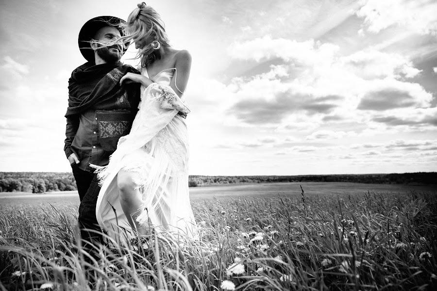 Wedding photographer Yuliya Frantova (FrantovaUlia). Photo of 06.09.2017