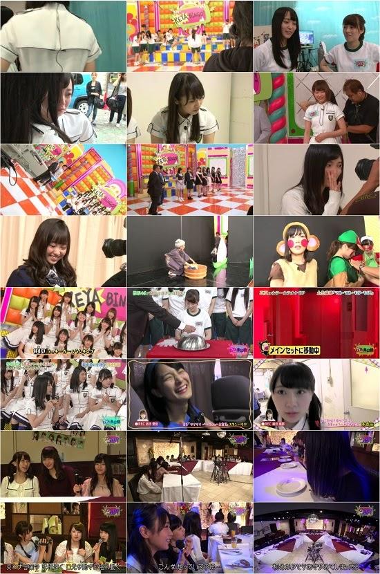 (MP4 / BDRip / 720p) 欅坂46 KEYABINGO! Disc3
