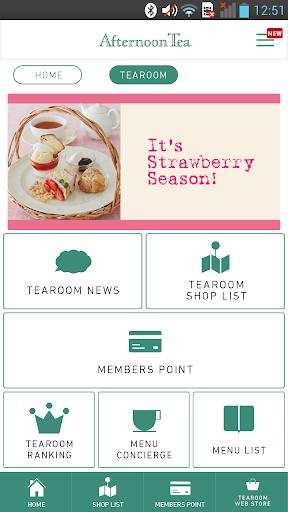 玩生活App Afternoon Tea免費 APP試玩