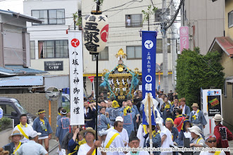 Photo: 平成26年(2014) 本宮】 元町地区の氏子回り。
