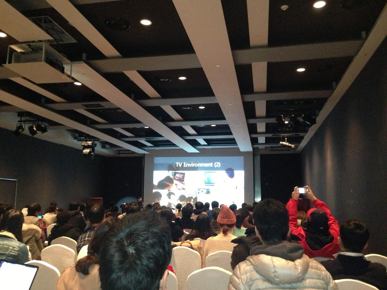 한국HCI학술대회