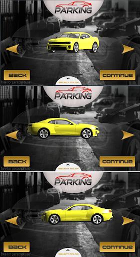 駐車場3D