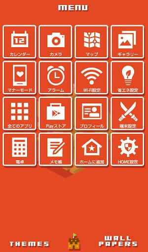 玩個人化App|Pixel Dragon 壁紙きせかえ免費|APP試玩