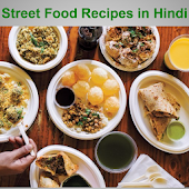 Street Food Recipes in Hindi