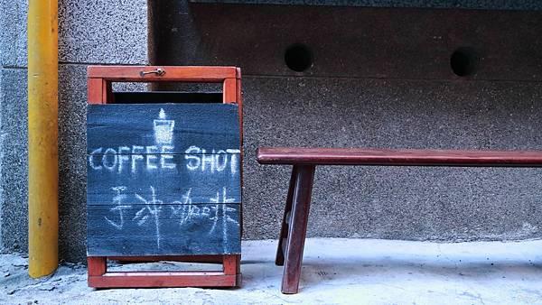 Coffee SHOT 珈琲夏特