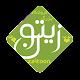 فروشگاه زیتون - Zaitoon Shop Download for PC Windows 10/8/7